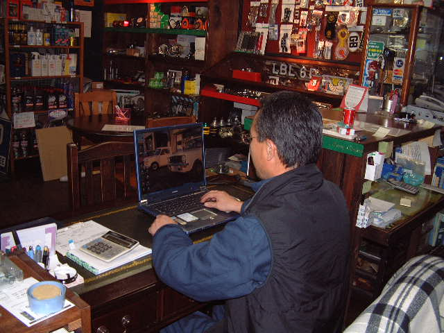 20031207-1.jpg
