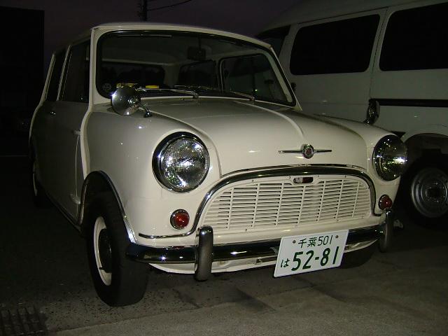 20040810-2.jpg
