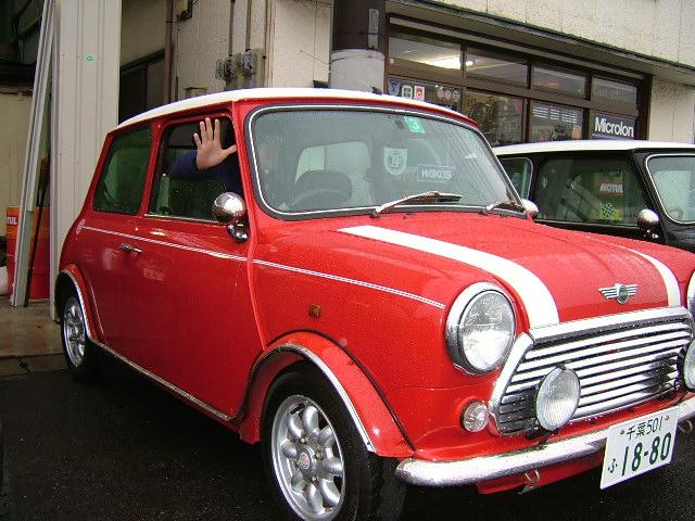 20050210-1.jpg