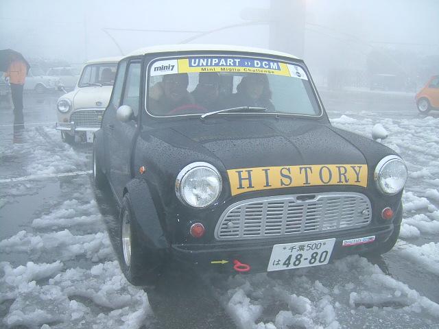 20050219-3.jpg
