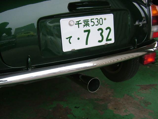 20050705-3.jpg