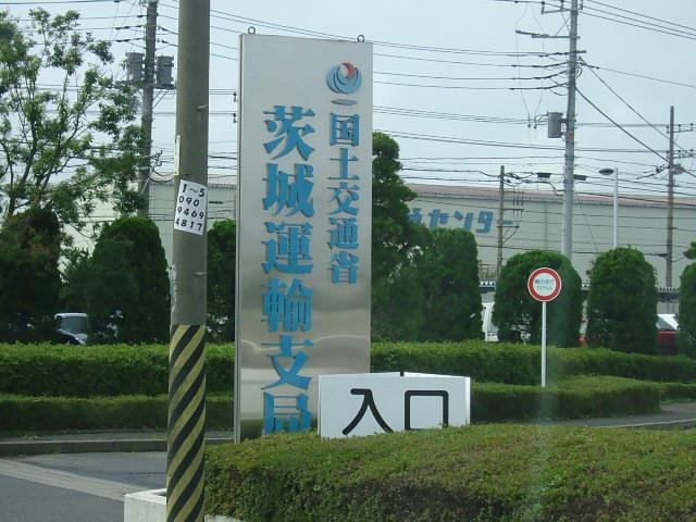 20050708-2.jpg
